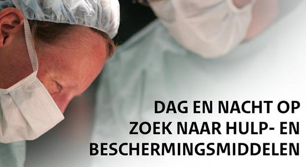 荷兰急需医用防护用品,卫生部在网上表示:我们昼夜寻找协助和防护设备。未料等到中国不合格产品。(荷兰卫生部官方推特图片)