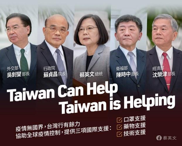 台湾的总统蔡英文4月1日宣布,为应对武汉肺炎疫情防控,台湾将加强与各国合作,并基于人道考量,台湾愿在口罩、药物和技术等方面向国际社会提供协助。(蔡英文脸书)
