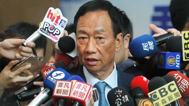 2019年9月16日晚郭台铭宣布,他将不参加总统选举,但不会放弃参与政治事务。(美联社)