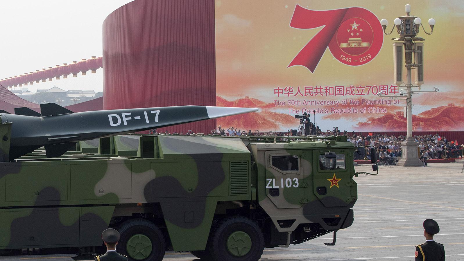 东风17导弹。(美联社)