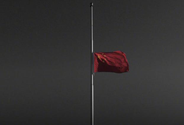 4月4日举行全国性哀悼活动(public domain)