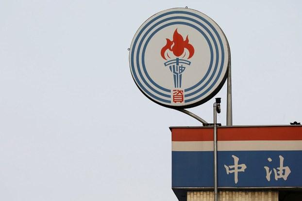 图为,台湾中油公司的徽标 。(路透社)
