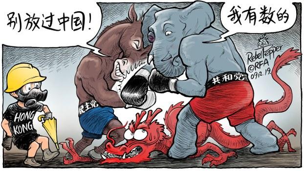 美国参议院提醒美国政府对待香港的特殊待遇,会让中国有机会绕过制裁获得敏感技术。在两党就美国国内问题进行辩论的时候,对待香港问题则似乎有一致的态度。(变态辣椒)