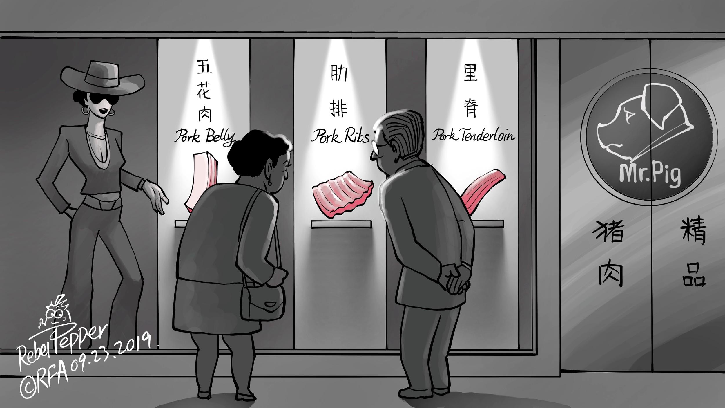 因为中美贸易战的影响和非洲猪瘟,中国猪肉价格昂贵,很多老百姓吃不起猪肉。(变态辣椒)