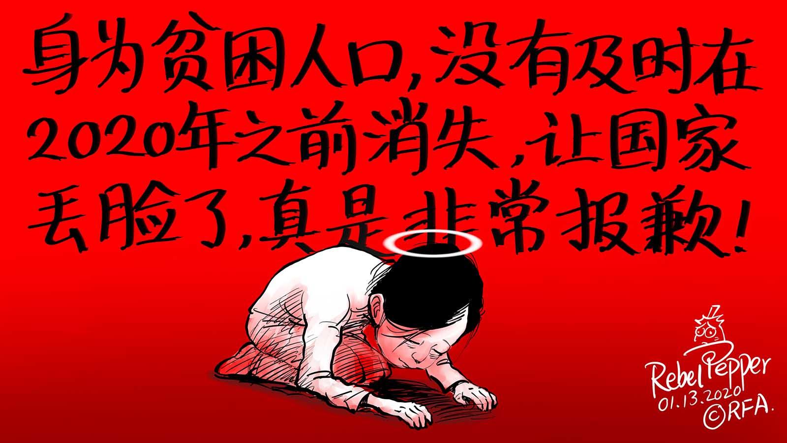 43斤女大学生吴花燕日前离世,她曾经长期营养不良。这与中国要在2020年彻底消灭贫困的口号形成强烈反差。(变态辣椒)