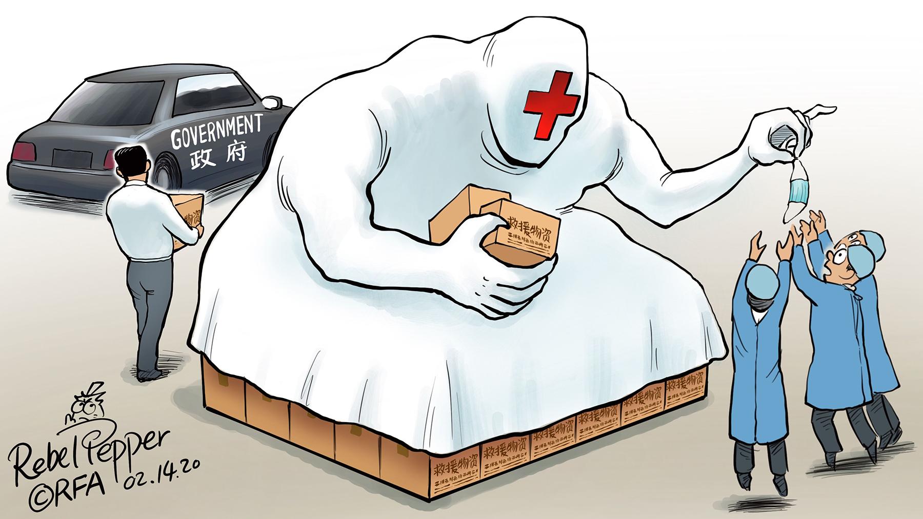红十字会发放救援物资不力,遭到舆论批评。(变态辣椒)