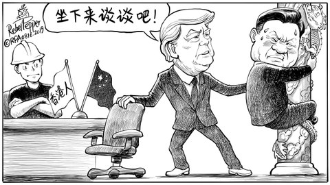 变态辣椒:面对香港持续的抗议活动,美国总统特朗普邀请中国国家主席习近平:坐下来谈谈吧。(变态辣椒)