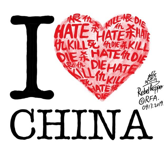 中国的爱国者们自称爱中国,但他们表现出来的却是狂热,暴力,和对其他国家和地区人民的仇恨。中国的爱国主义是由仇恨组成的。(变态辣椒)