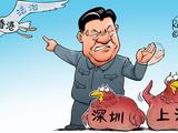 变态辣椒:香港要飞 深圳上海取而代之?