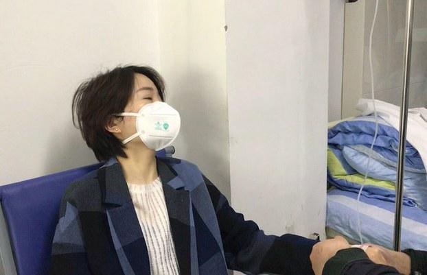709律师王全璋律师的妻子李文足因盲肠炎入院治疗。(王峭岭推特)