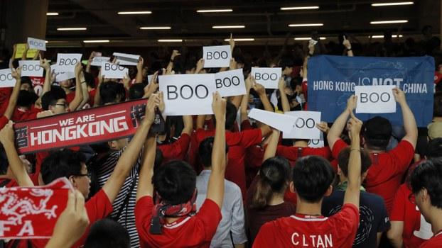 """2019年9月10日世界杯香港队和伊朗队的比赛,中国国歌奏响的时候香港球迷高呼""""香港不是中国""""。(美联社)"""