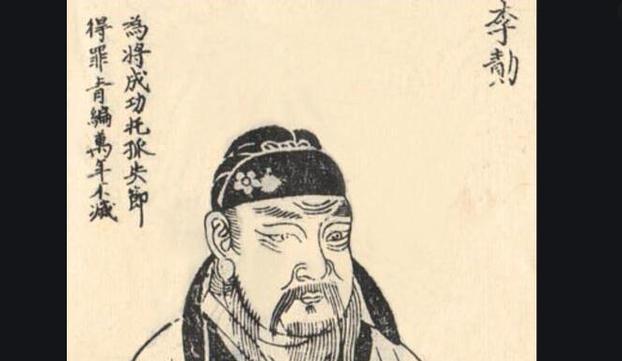 徐茂公。(Public Domain)