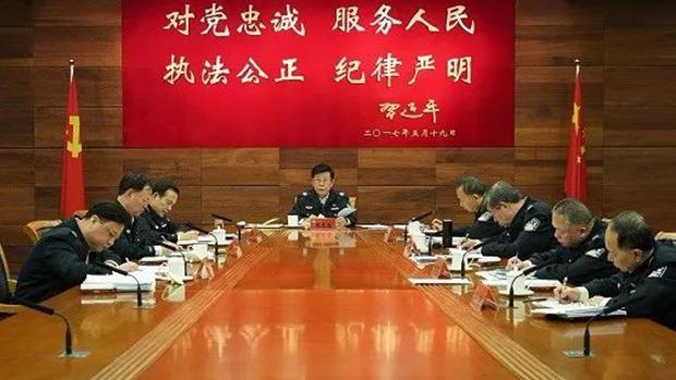 """2019年11月3日,中共公安部部长赵克志公开宣示,""""公安姓党""""。(Public Domain)"""