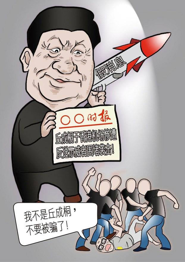 吴小勳:我不是丘成桐。(*创作者吴小勳为台湾自由创作者,目前从事插画工作)