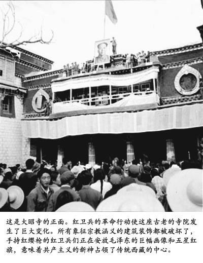 这是大昭寺的正面。(摄影:泽仁多吉)