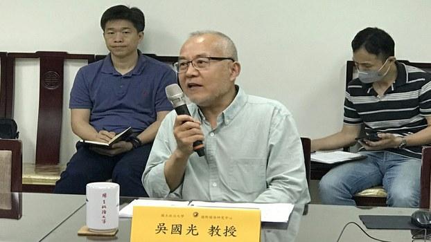 《权力的剧场:中共党代会的制度运作》的作者。(Public Domain)