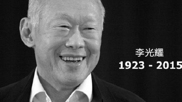 新加坡前总理李光耀。(Public Domain)