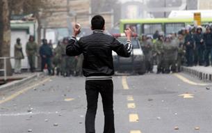 图片:伊朗街头的抗议行动(法新社)