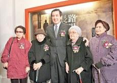 据台湾媒体报道,台湾方面1月6号将举行由台湾政府机关、原慰安妇和市民支援团体代表构成的委员会会议,讨论与日本交涉的具体内容。目前,台湾有4名原慰安妇生存者。