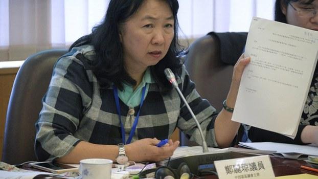 香港中西区区议会主席、民主党区议员郑丽琼。(资料图/Public Domain)