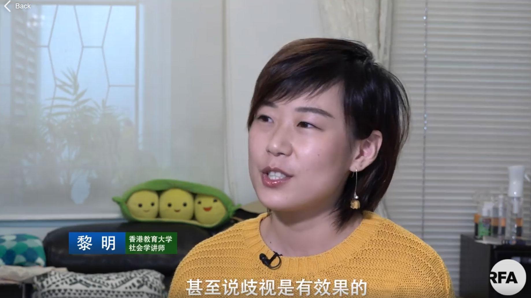 香港教育大学社会学讲师黎明。(视频截图)