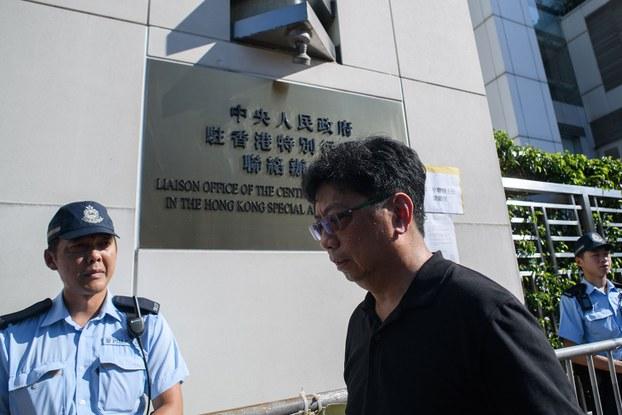 资料图片:北京驻港中央联络办公室。(法新社)