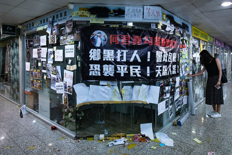 """香港元朗21日发生大批白衣人殴打市民的暴力事件后,事前曾与白衣人握手并称对方为""""英雄""""的立法会议员何君尧成为众矢之的。图为2019年7月22日,香港建制派议员何君尧办公服务处狼藉被砸。(法新社)"""