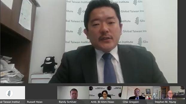 """美国智库""""全球台湾研究中心""""2020年11月19日就如何深化美国与台湾的双边关系问题举办视频研讨会(视频截图)"""