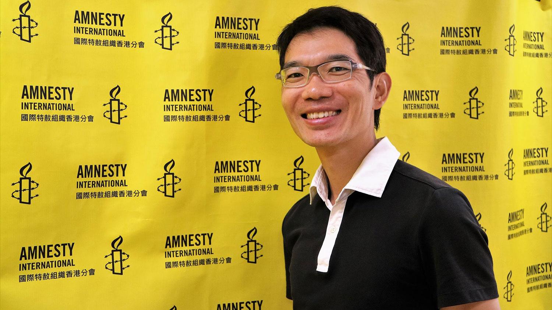 国际特赦组织香港分会总干事谭万基(脸书/国际特赦组织香港分会/Amnesty International Hong Kong)