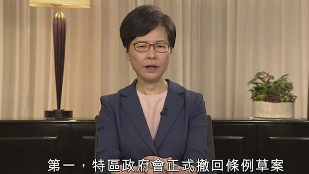 2019年9月4日,香港特首林郑月娥宣布撤回修订《逃犯引渡条例》。(美联社)