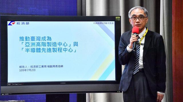 经济部工业局副局长杨伯耕指2400亿人民币高阶制程将到台湾设厂。(行政院提供)