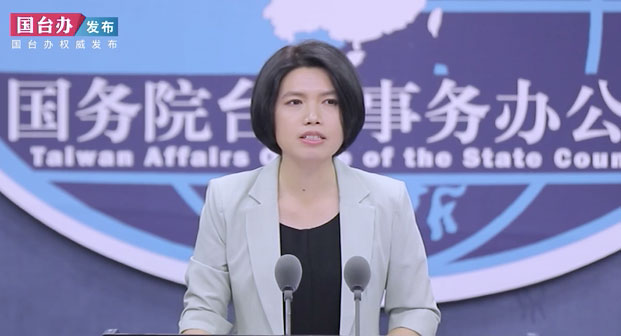 中国国台办发言人朱凤莲在回应问题时陷入沉默40秒。(截图自国台办官网,资料照)