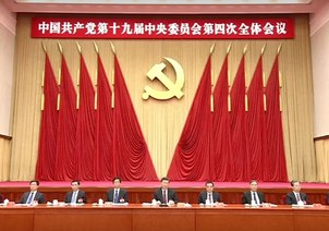四中全会多次提出中共治理体系,即坚持中共对军队的绝对领导制度。(视频截图/路透社)
