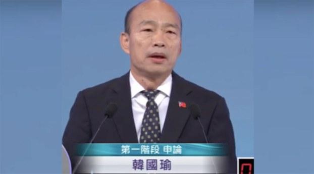 韩国瑜在电视辩论会炮轰三家媒体。(资料照,截图自公视)