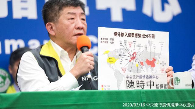 中央流行疫情指挥中心指挥官陈时中说明新增8确诊。(疾管署提供)