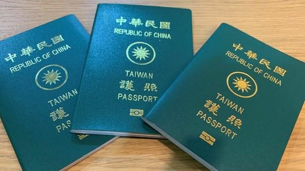 """台湾的护照目前英文名称在""""Republic of China """",加注""""Taiwan""""。(记者 黄春梅摄)"""