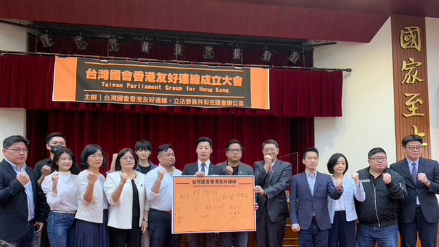 """立法院成立""""台湾国会香港友好连线""""声援香港。(记者 黄春梅摄)"""