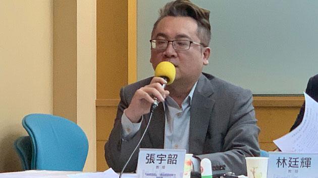 两岸政策协会研究员张宇韶认为,美国推出《台北法案》,中国自然要针锋相对。(记者 黄春梅摄)