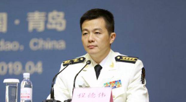 中国海军新闻发言人程德伟(图源:百度百科)