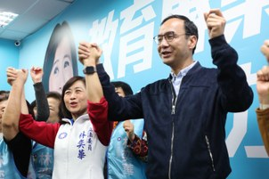 韩国瑜竞选总部主委朱立伦拉抬立委参选人声势,并呼呼民进党支持《难民法》。