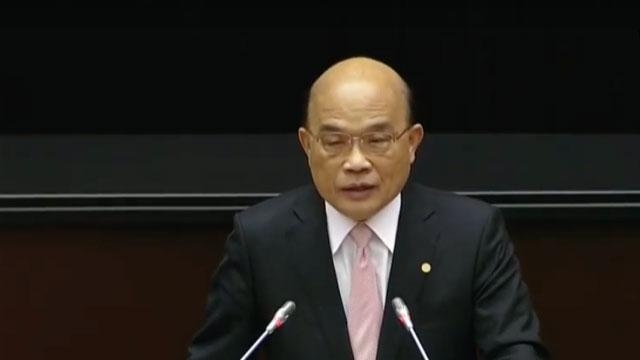 行政院长苏贞昌赴立法院施政报告并备询。(截图自国会频道)