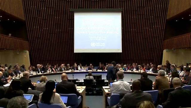 2020年2月11日,世界卫生组织(WHO)新型冠状病毒论坛,在瑞士日内瓦开幕,有超过四百位专家和研究人员参加。(视频截图/路透社)