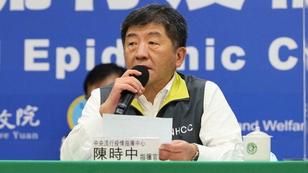"""台湾卫福部长陈时中被国台办点名""""隐匿疫情好手""""。(台湾疾管署提供)"""