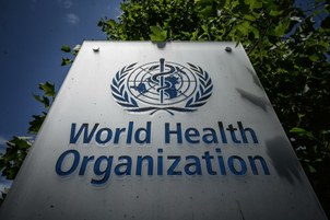 位于瑞士日内瓦的世界卫生组织总部(AFP)