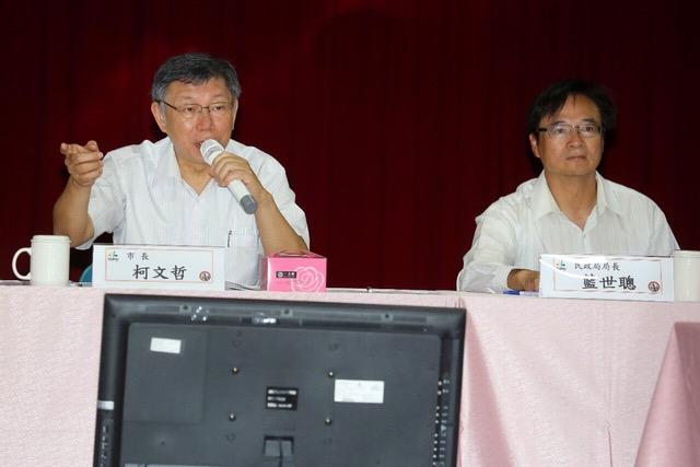 台北市长柯文哲参加内湖区里长座谈。(台北市政府提供)