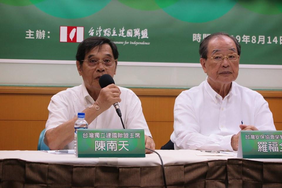 台湾独立建国联盟主席陈南天(图源:台独建国联盟脸书)