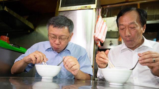 郭台铭与柯文哲一起吃米粉汤。(台湾民众党提供)