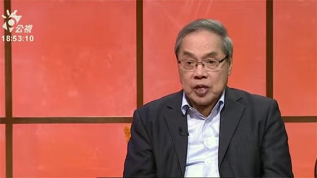 台湾国立政治大学台湾文学研究所教授陈芳明(视频截图)