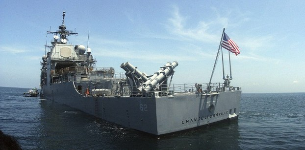 """资料图片:美国海军巡洋舰""""昌塞勒斯维号""""。(美联社)"""