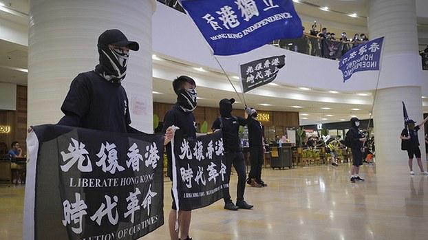 2020年6月15日,民众在香港一家商场内示威(美联社)